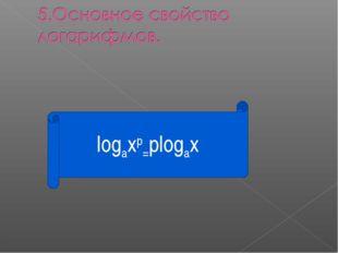 logaxp=plogax