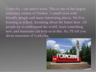 Gorlovka – our native town. This is one of the largest industrial centers of