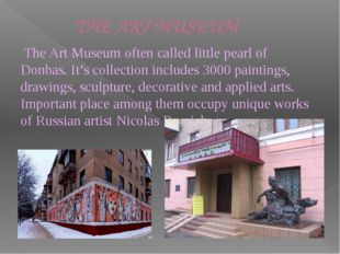 THE ART MUSEUM The Art Museum often called little pearl of Donbas. It's coll