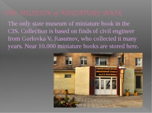 THE MUSEUM of MINIATURE BOOK The only state museum of miniature book in the