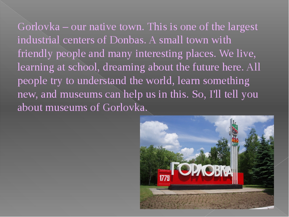 Gorlovka – our native town. This is one of the largest industrial centers of...