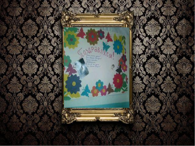 Портрет мамы выставка работ детей группы №7