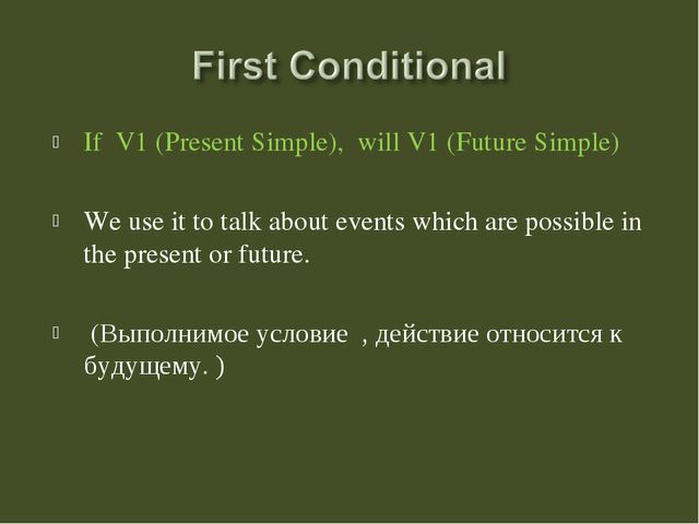 If V1 (Present Simple), will V1 (Future Simple) We use it to talk about event...