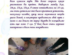 Кругосветка Татьяна Сергеевна узнала про то, что в парке Кирова в сентябрьски