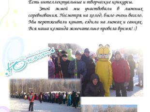 Наш класс принимает активное участие в мероприятиях в рамках ДОД «Юность». Н