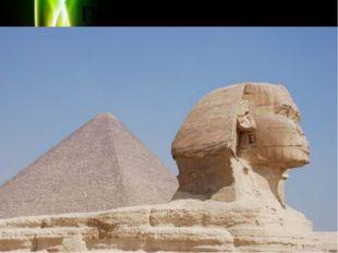 Пирамида Хеопса Powerpoint Templates Page