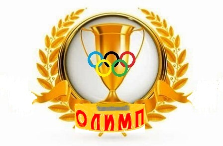 http://olimp12.ucoz.ru/ehmblema_kluba.png