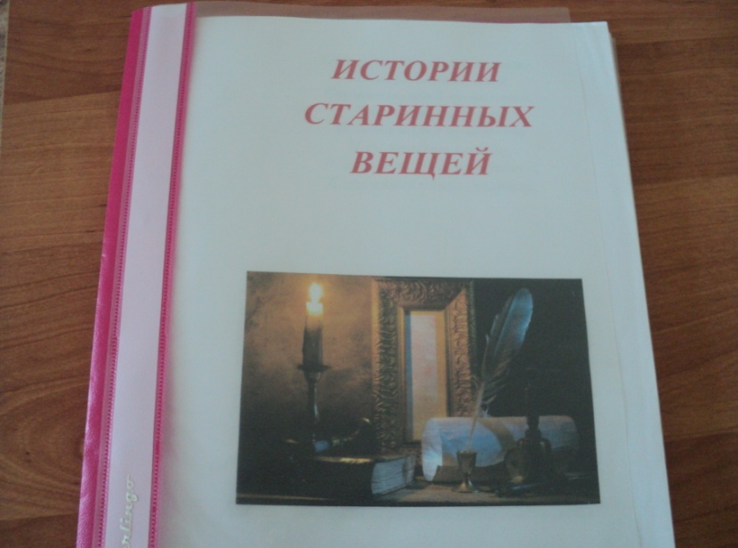 C:\Documents and Settings\I\Рабочий стол\DSC01991.JPG