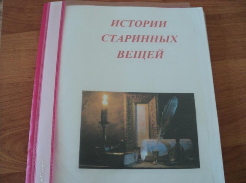 C:\Documents and Settings\I\Рабочий стол\DSC01991.JPG