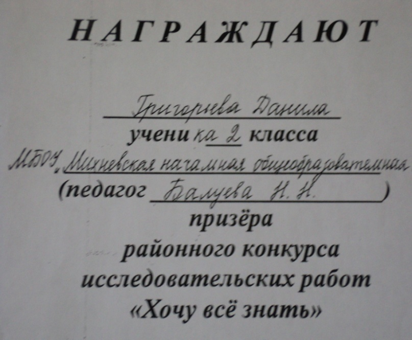 C:\Documents and Settings\I\Рабочий стол\опыт\DSC02012.JPG