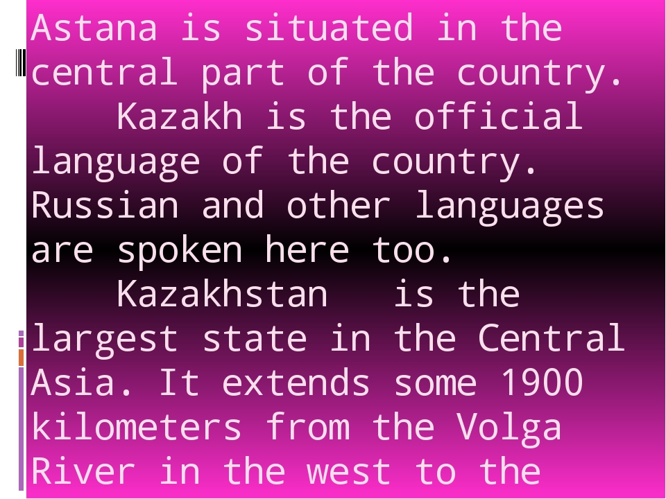 Astana is situated in the central part of the country. Kazakh is the official...