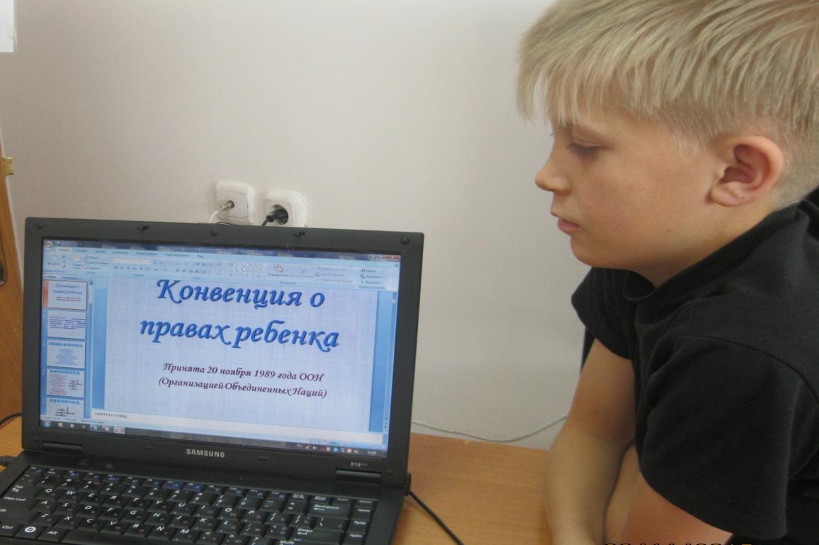 C:\Users\user\Desktop\фото\я ребенок я человек\IMG_6097.JPG