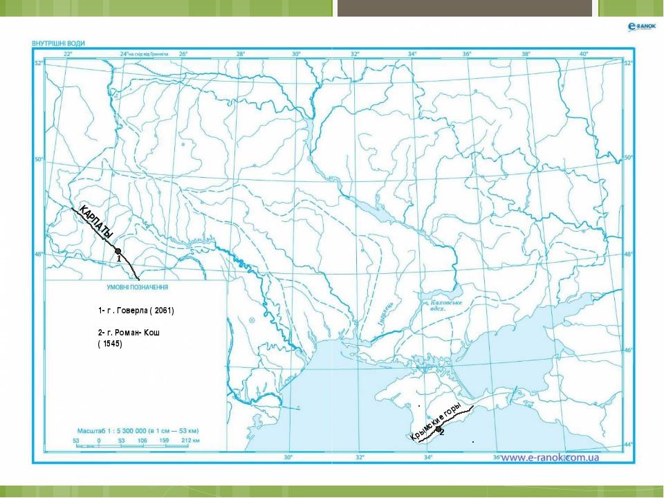 9 гдз клас контурна картографии географія карта