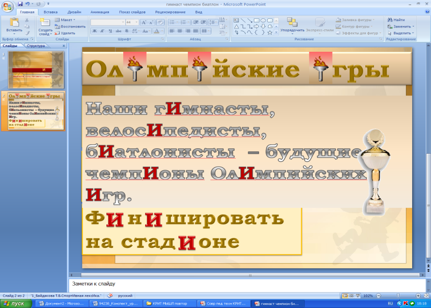 hello_html_6d191757.png