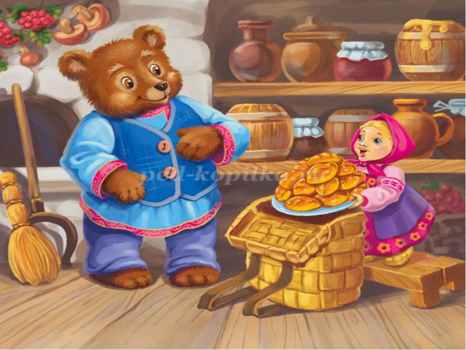 Прикольные картинки про машу и трех медведей