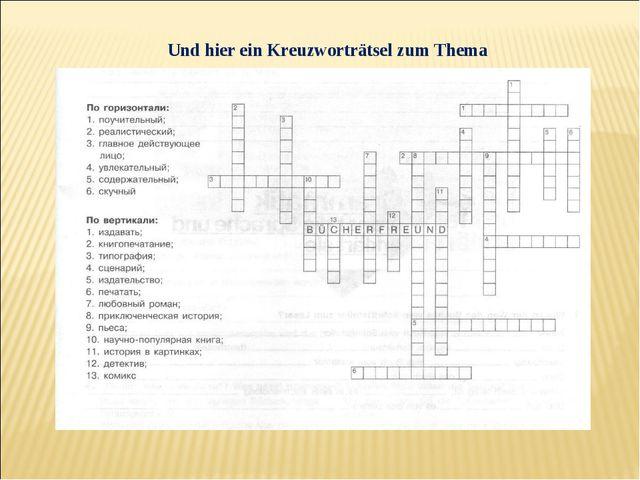 Und hier ein Kreuzworträtsel zum Thema
