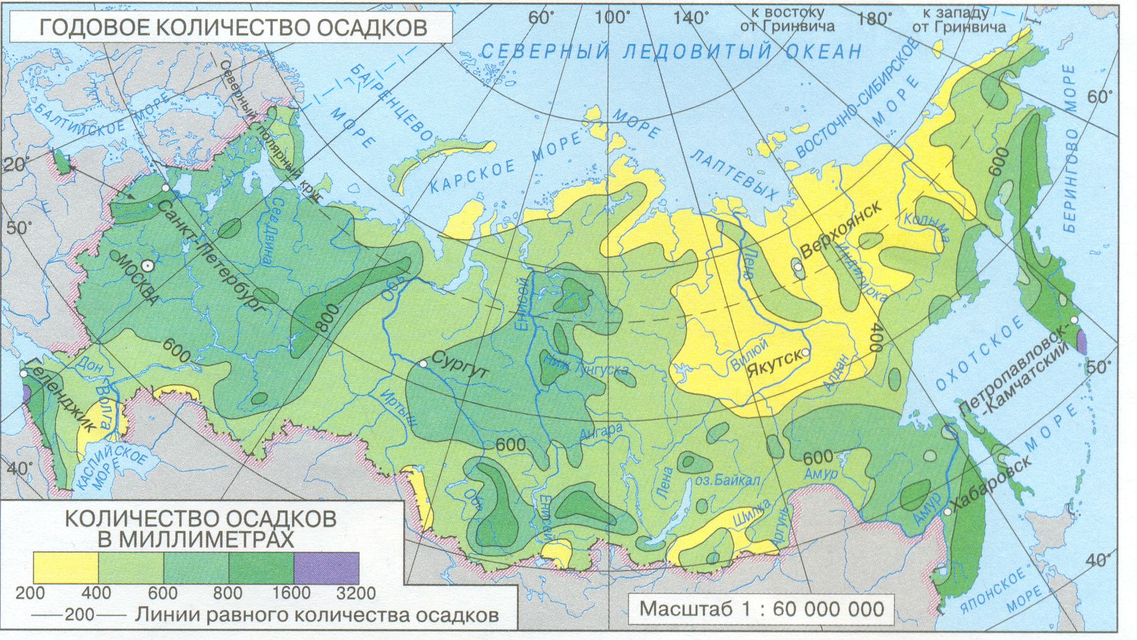 Закономерности распределение температуры воздуха, осадков и увлажнения по территории россии.