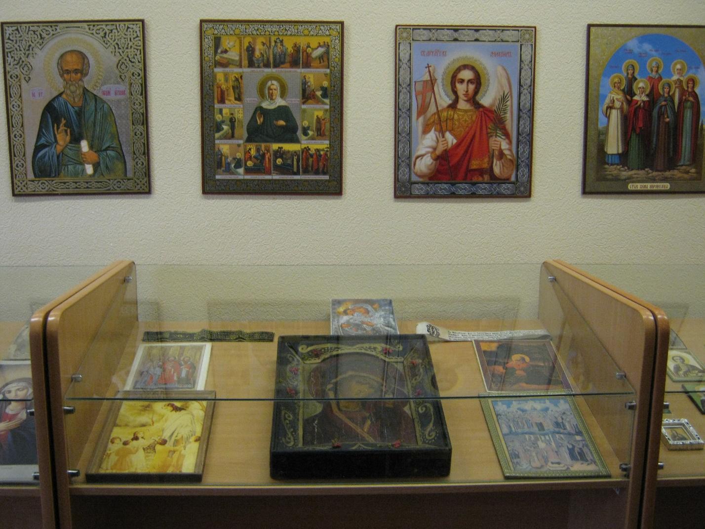F:\Православный музей-фото\IMG_2100.JPG