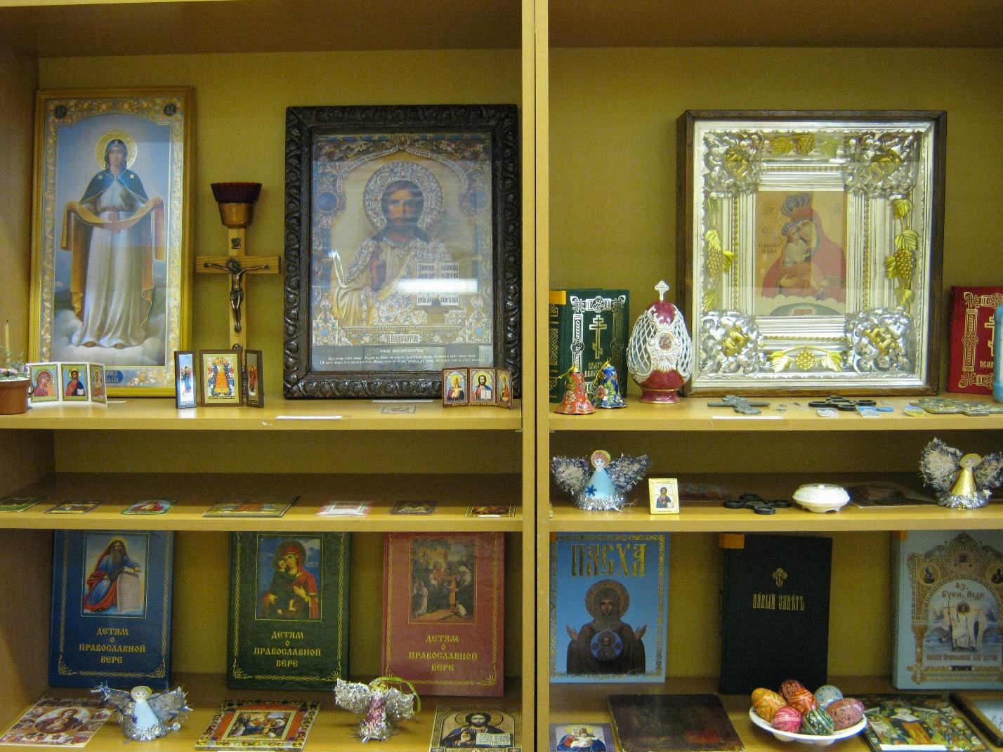 F:\Православный музей-фото\IMG_2096.JPG