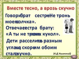 hello_html_62d0b02b.png