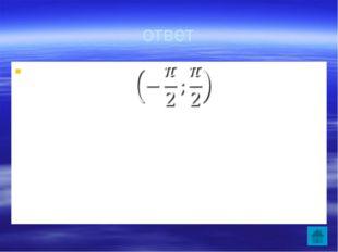 Уравнения 200 Решить уравнение: