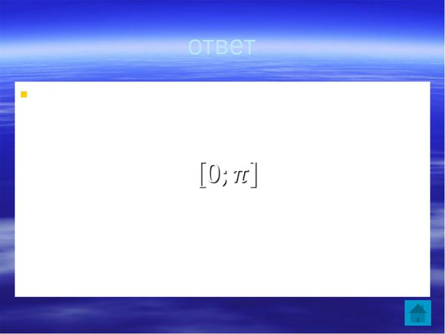 Уравнения 100