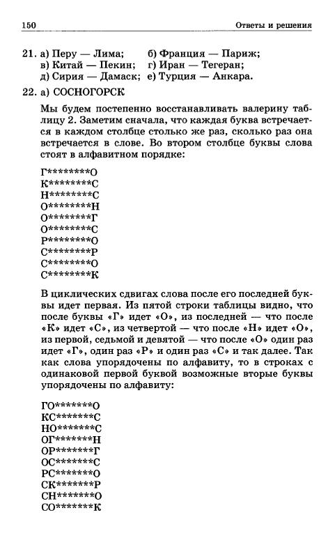 hello_html_43d81b08.jpg