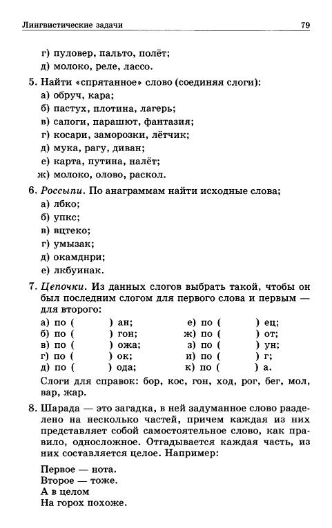 hello_html_45fd5728.jpg