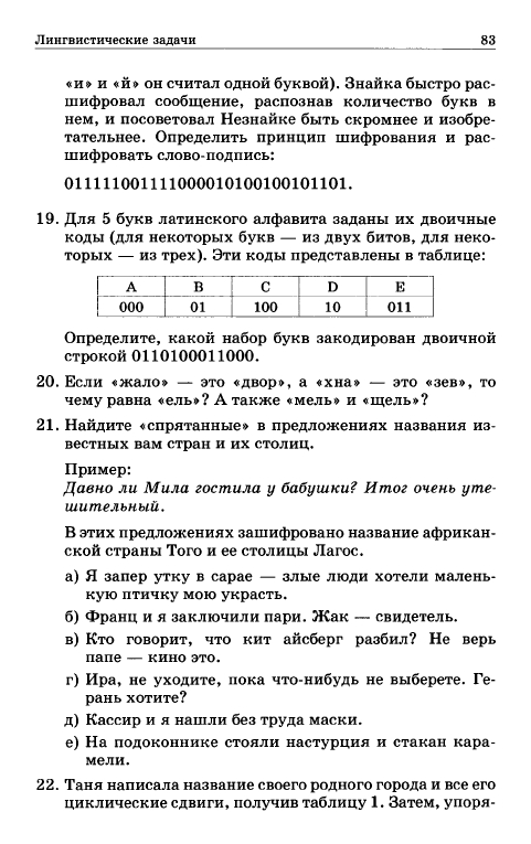 hello_html_49908b1d.jpg