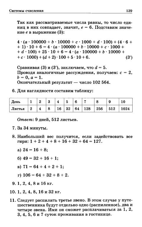 hello_html_7b962807.jpg