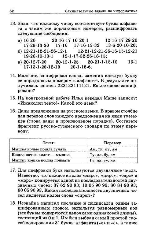 hello_html_m4dd0559e.jpg