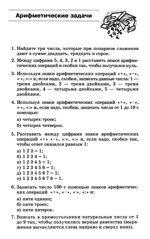 hello_html_m72f4a2e.jpg