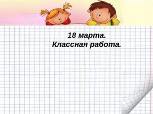 Х ККЕЙ