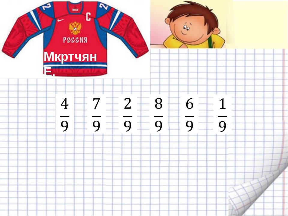 Абельчаков