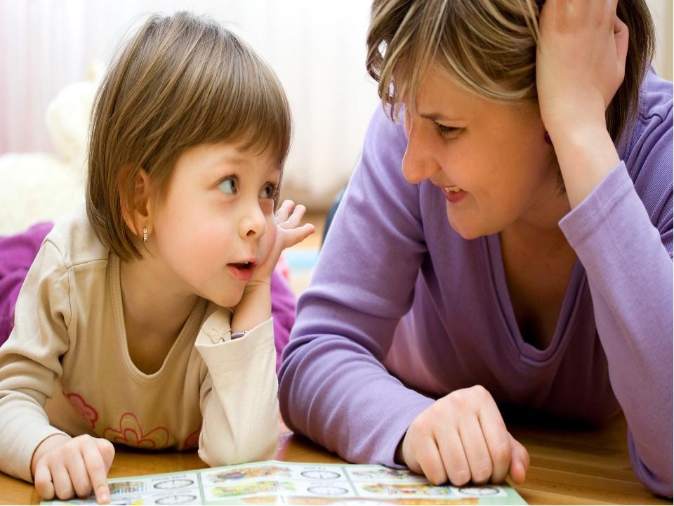 РАЗВИТИЕ НЕВРОЗОВ У ДЕТЕЙ Для предупреждения появления нервозов у детей при н...