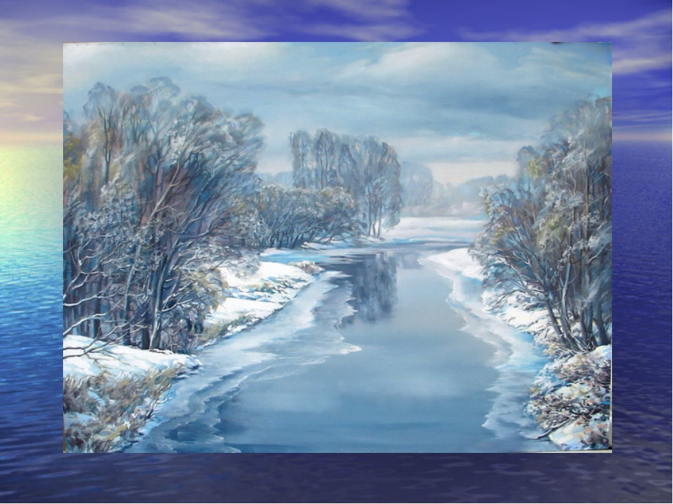 Картинки к стихотворению никитина встреча зимы
