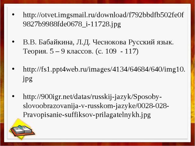 http://otvet.imgsmail.ru/download/f792bbdfb502fe0f9827b9988fde0678_i-11728.jp...
