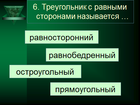 hello_html_m30f0ba74.png