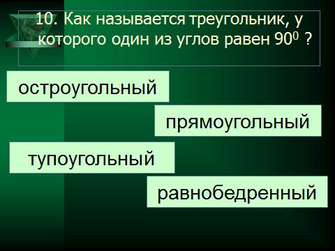 hello_html_m40b74ba5.png