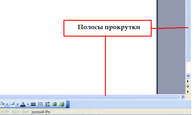 hello_html_61fd27fc.png