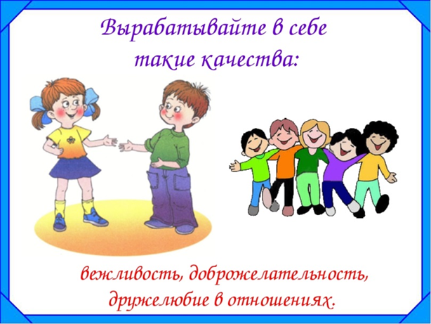 взаимно отношения казахстана
