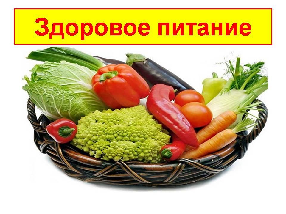 http://davaiknam.ru/texts/1156/1155766/1155766_html_m28655aa1.jpg