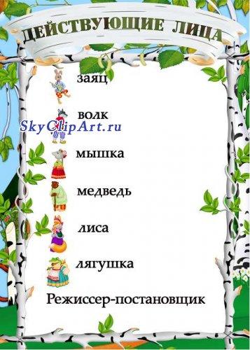 http://skyclipart.ru/uploads/posts/2013-03/1364276837_2013-03-26_094218.jpg
