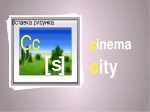 cinema city [s] Cc