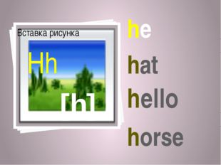 he [h] Hh hat hello horse