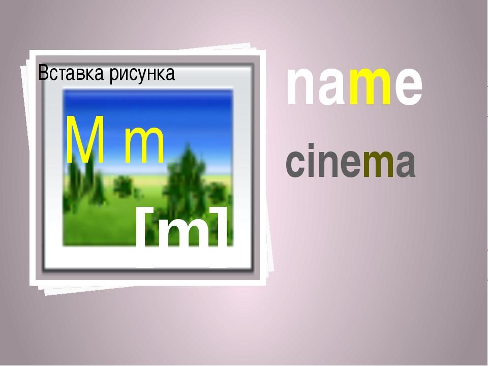 [m] M m name cinema
