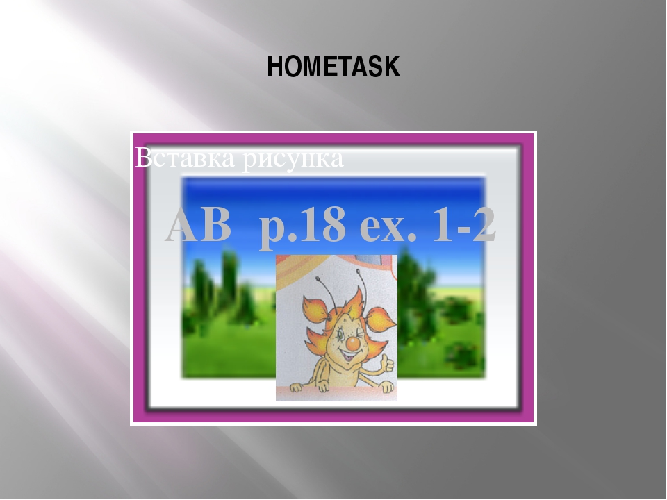 HOMETASK AB p.18 ex. 1-2
