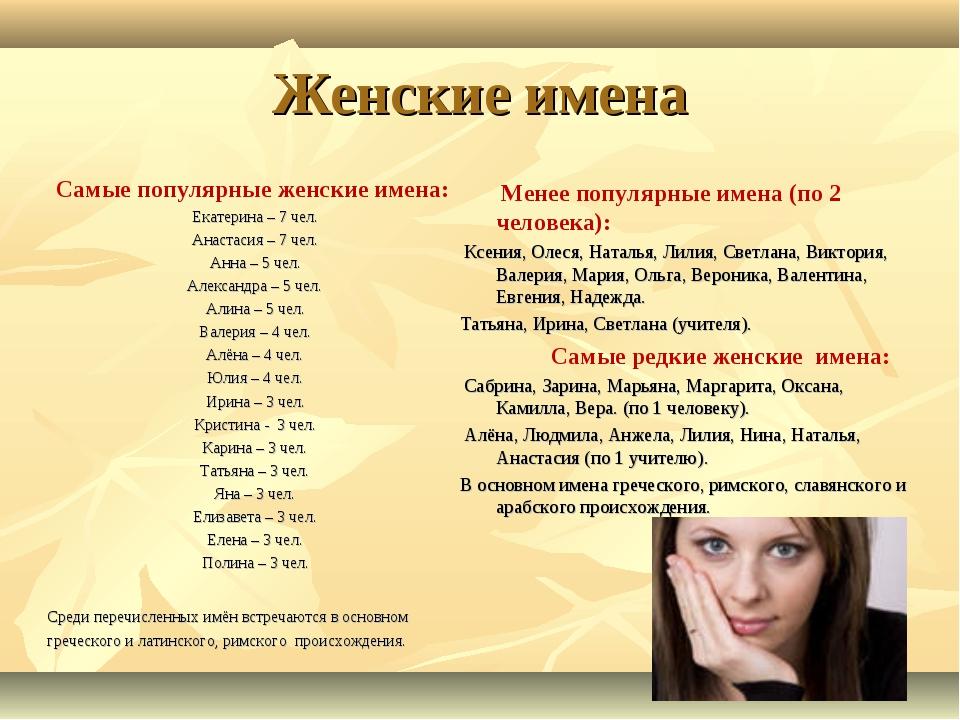 Наибольшим спросом пользуется в украине, и в приграничных регионах нашей страны.