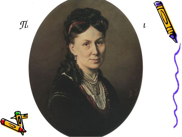 Портрет Авдотьи Андреевны Кузнецовой1870