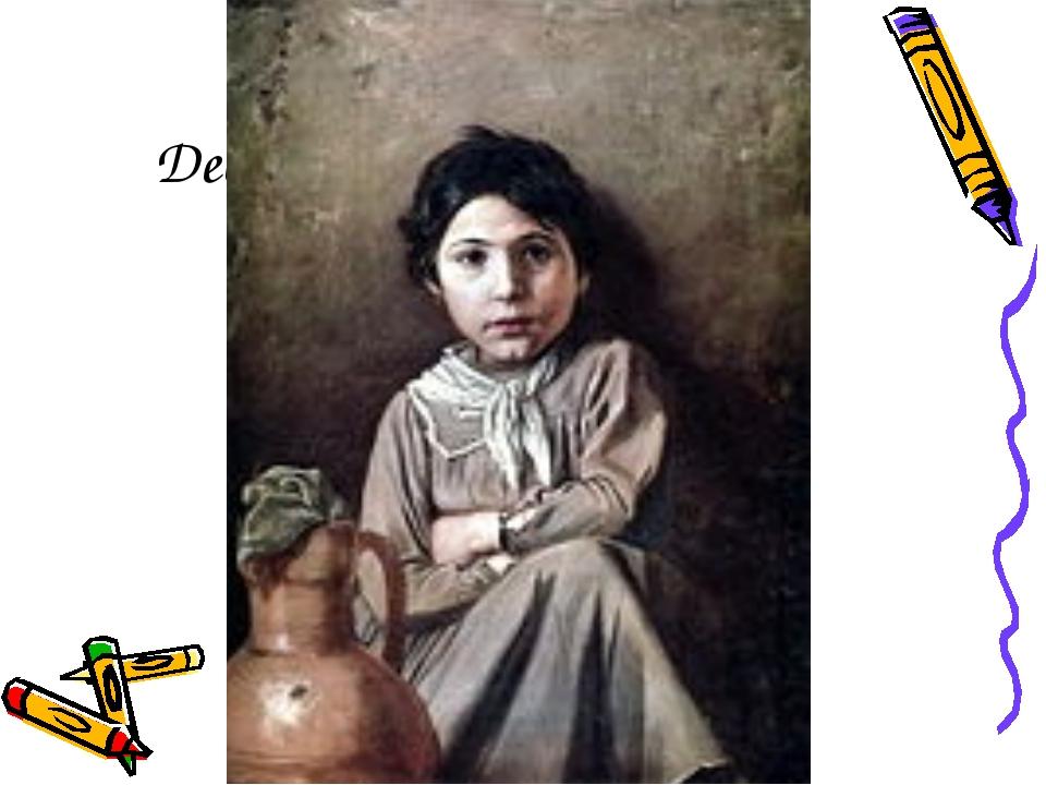 Девушка с кувшином1869